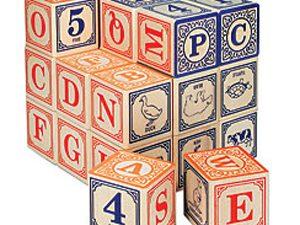 16 קביות ללימוד חשבון בברייל עשוי מעץ צבעוני