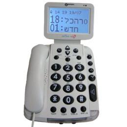 טלפון עם חיווי קולי בשפה העברית עם תצוגת LCD גדולה לשיחה מזוהה